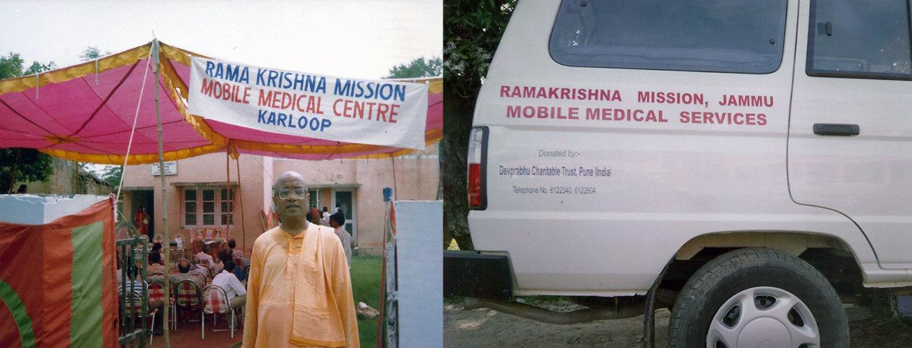 Dev Prabhu Trust Charitable Works